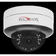 Купольная антивандальная 2Мп IP-камера с вариофокальным объективом PDL-IP2-V13P v.5.4.9 оригинал